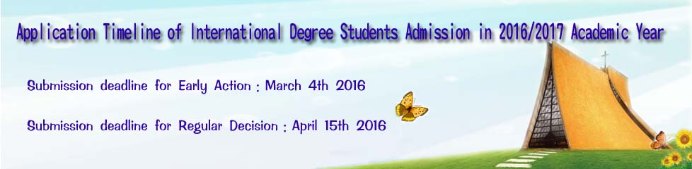 Application Timeline of International Degree Students Admission
