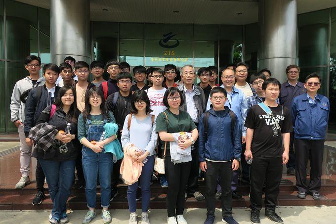 107年4月16日參訪集盛實業股份有限公司