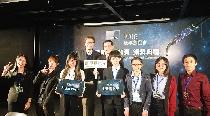 化材系學生發揮創意參與「康寧創星家-創新應用競賽」榮獲佳作獎