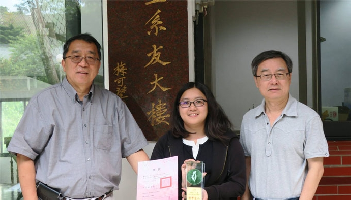 106學年度台中市模範生-賴秋萍